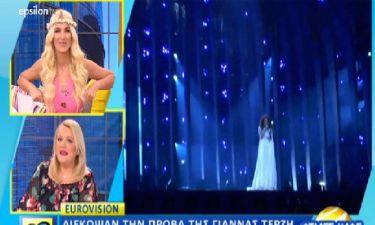 Eurovision 2018: Διέκοψαν τη μετάδοση της τρίτης πρόβας της Τερζή