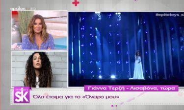 Eurovision 2018: Δυσαρεστημένη η Τερζή: Δεν λειτούργησε τίποτα από τα τεχνικά πράγματα που ζητήσαμε