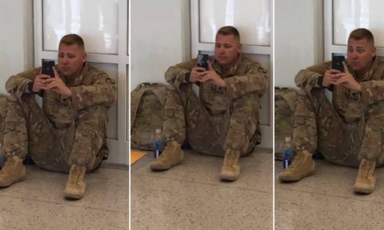 Βίντεο που συγκινεί: Στρατιώτης παρακολουθεί τη γέννα της κόρης του μέσω... FaceTime