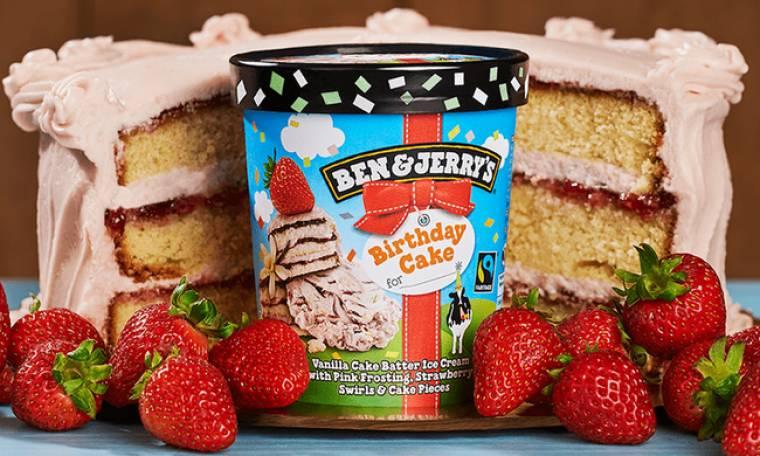 Αυτό είναι το απόλυτο birthday cake!
