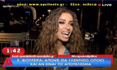 Eurovision 2018: Κύπρος: Η Φουρέιρα παραδέχτηκε: «Είμαι πολύ κουρασμένη»
