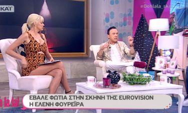 Eurovision 2018: Άγριο ξέσπασμα κατά της ΕΡΤ: «Στην ΕΡΤ υπάρχει κατάληψη από… ταγαροπούλες»