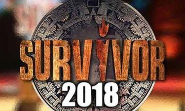 Survivor Spoiler: Μόλις έσκασε η διαρροή! Αυτοί κερδίζουν απόψε (16/5) την ασυλία (video)