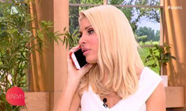 Κι όμως! H Eλένη πήρε τηλέφωνο εν ώρα εκπομπής την μητέρα της και την έβαλε σε ανοιχτή ακρόαση