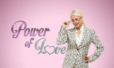 Power Of Love: Παίκτρια υπήρξε το τρίτο πρόσωπο στη σχέση γνωστής τραγουδίστριας και ποδοσφαιριστή