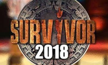 Survivor - Spoiler: Μόλις έσκασε η διαρροή για τον νικητή της αποψινής (30/05) μάχης για την ασυλία