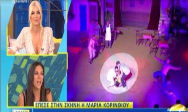 Μαρία Κορινθίου: Έπεσε από τα χέρια των χορευτών στο πάτωμα - Οι πρώτες δηλώσεις της