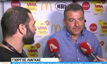 Γιώργος Λιάγκας: «Αν θέλει η Ελένη Μενεγάκη να κάνει μαζί μου εκπομπή…»