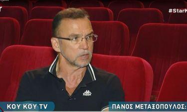Πάνος Μεταξόπουλος: «Πέρασα δοκιμαστικό για τη χειρότερη εκπομπή και ευτυχώς κόπηκα! Ήταν σκουπίδι!»