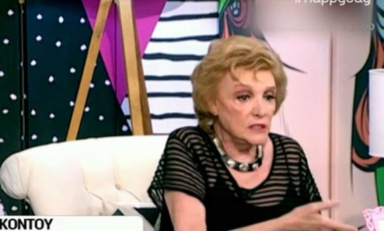 Κοντού:«Η Μαίρη Χρονοπούλου παραπονέθηκε ότι δεν πήγα να τη δω όταν αρρώστησε. Όταν αρρώστησα εγώ;»