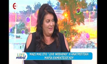 Μαρία Εκμεκτσίογλου: «Δεν θα γινόμουν κριτής σε ριάλιτι μαγειρικής»
