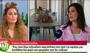Ειρήνη Νικολοπούλου: «Απολύθηκα δυο φορές επειδή δεν ενέδωσα σε σεξουαλική παρενόχληση»