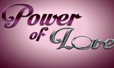 Παίκτρια του Power of Love: «Δεν θα συμμετείχα στο Game of Love! Πήρε μια ταμπέλα πιο πρόστυχη»