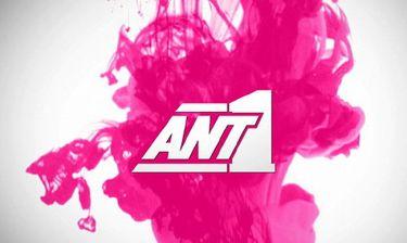 ANT1: Talent show με παραδοσιακή μουσική και στολές