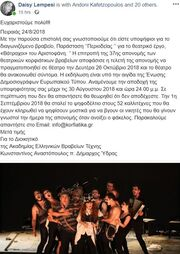 Υποψήφια για βραβείο η παράσταση «Βάτραχοι»