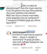 Ελένη Μενεγάκη: Η συμβουλή σε φίλη της, η ταυτότητα και η… ηλικία!