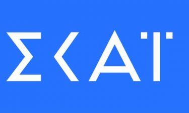 ΣΚΑΪ: Χρώμα και τρισδιάστατη κίνηση στο νέο λογότυπο του σταθμού μετά από 9 χρόνια