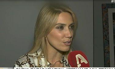 Έλενα Παπαβασιλείου: Η δήλωσή της για τις κυρίες που έχουν πάθει το σύνδρομο του ροφού