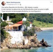 Νίκος Ξανθόπουλος: Η περιπέτεια υγείας, το δύσκολο καλοκαίρι και το παράπονό του