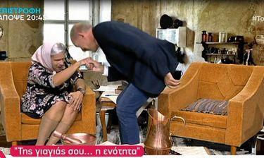 Κλάμα!Η συνάντηση του Τάσου Αρνιακού με τη γιαγιά του Ουγγαρέζου, το χειροφίλημα και οι ατάκες!