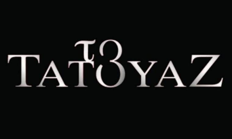 Κεραυνοβόλος έρωτας στο πλατό για ηθοποιό του Τατουάζ!
