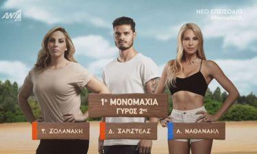 Nomads 2: Από τους μονομάχους δείτε ποιοι βγήκαν υποψήφιοι προς αποχώρηση