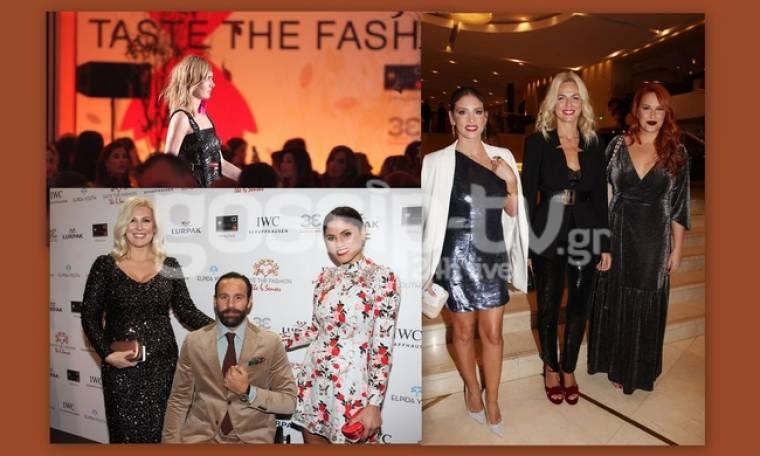 Λαμπερές παρουσίες στο «Taste the Fashion-The 6 Senses»