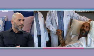 Βαλάντης: Η συγκινητική εξομολόγηση λίγες μέρες μετά το χειρουργείο αφαίρεσης όγκου
