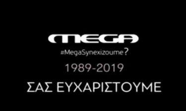 Τα συγκινητικά μηνύματα ηθοποιών για την αυλαία του Mega