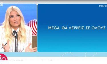 Φαίη Σκορδά: Το συγκινητικό αντίο στο MEGA