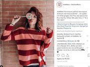 Νέο look για την ερωτευμένη Μαίρη Συνατσάκη – Η φωτογραφία στo Instagram