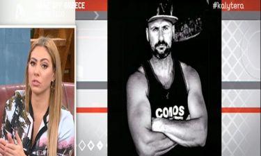 Πάνος Αργιανίδης: Ζήτησε τελικά εκπομπή για να μπει στο Nomads 2 ή όχι; Όλη η αλήθεια