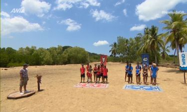Nomads 2: Αυτή η ομάδα κέρδισε στο τελευταίο αγώνισμα επίλεκτων – Δείτε ποιον παίκτη ψήφισαν