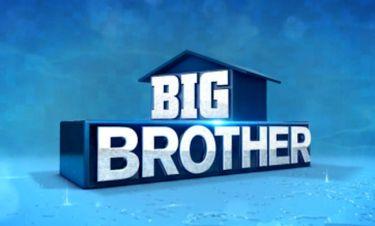 Τα δεδομένα άλλαξαν: Τέλος το Big Brother!