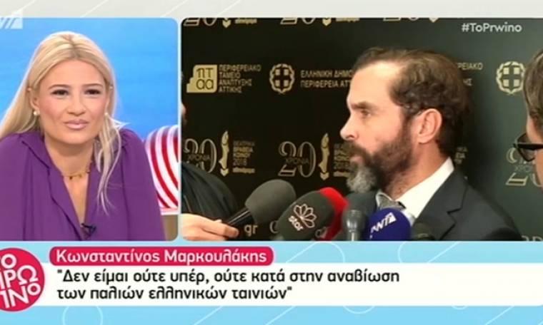Κωνσταντίνος Μαρκουλάκης: Του αρέσει ή όχι η αναβίωση των παλιών ταινιών;