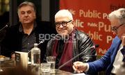 Δημήτρης Πιατάς: Στη παρουσίαση του βιβλίου του