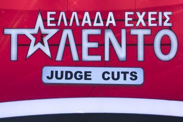 Ελλάδα έχεις ταλέντο: Judge cuts με guest κριτές!