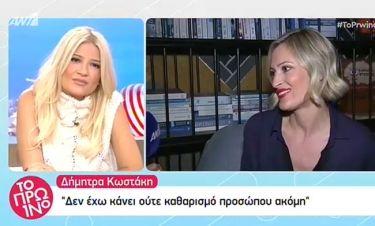 Δήμητρα Κωστάκη: «Δεν έχω μετανιώσει που αποσύρθηκα από τη μόδα»