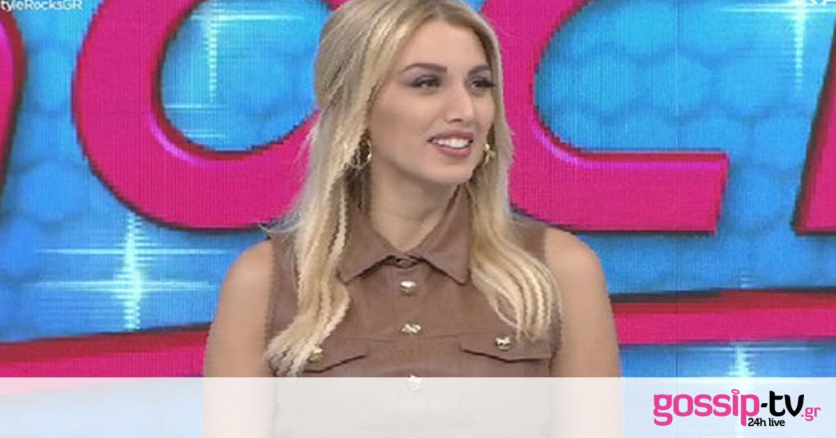 29168cc6c29 My Style Rocks: Η Σπυροπούλου έδωσε είδηση για τη σχέση ...