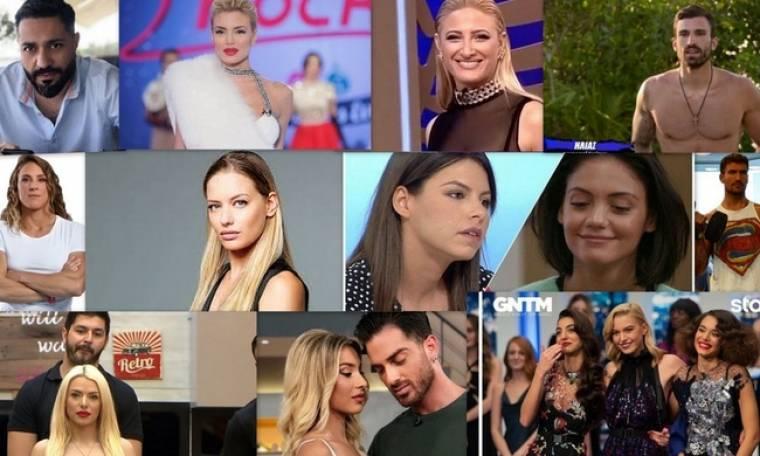 Οι celebrities που «ανακαλύψαμε» το 2018!
