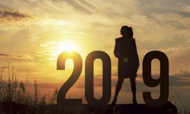 Αύξηση, προαγωγή, υποβιβασμό, αλλαγές στη δουλειά σου; Μάθε τώρα, αν ευνοείσαι το 2019!