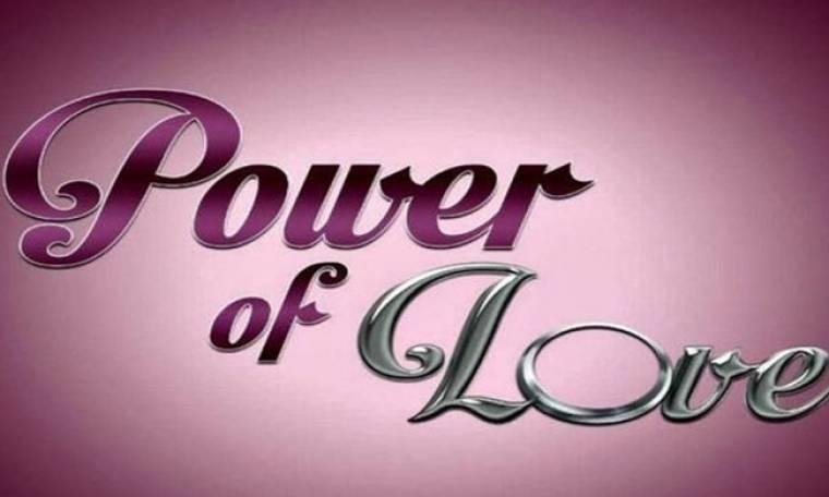 Θα πάθετε πλάκα με τη νέα Στέλλα Μιζεράκη του Power of Love 2  (φωτό)