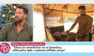 Νάσος Παπαργυρόπουλος: «Τα χρήματα που πήρα ήταν καλά αλλά μη φανταστείς ότι ήταν εξωπραγματικά»