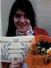 Χριστίνα-Ιουστίνα Αρχοντή: