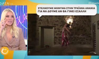 Η Καινούργιου «τρολάρει» την Τραϊάνα Ανανία για να δει αν θα γίνει έξαλλη!