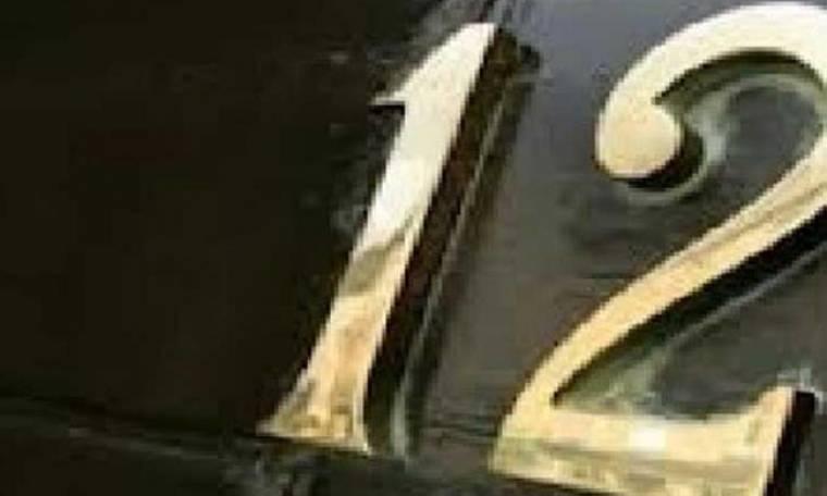 Το πανάρχαιο μυστικό πίσω από τον αριθμό «12» - Τι κρύβει το νούμερο αυτό;