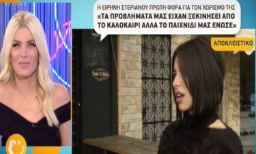 Ειρήνη Στεριανού: Μιλά πρώτη φορά για τον χωρισμό της και αποκαλύπτει....