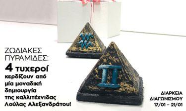 Super Διαγωνισμός: Κέρδισε μία μοναδική αστρολογική πυραμίδα με το ζώδιό σου!