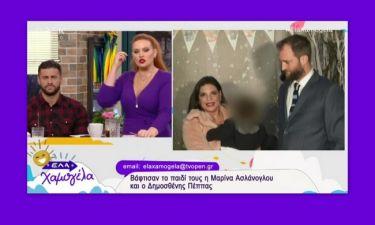 Μαρίνα Ασλάνογλου-Δημοσθένης Πέππας: Βάφτισαν τον γιο τους! (video+pics)