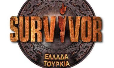 Survivor 3: Αυτοί είναι οι άντρες της ελληνικής ομάδας- Η ανακοίνωση του ΣΚΑΙ